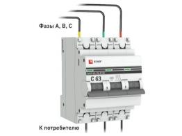 Статья Как выбрать автоматический выключатель, если вы не электрик?