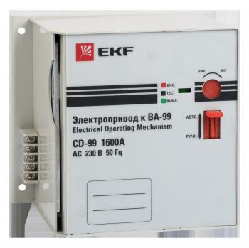 Электропривод CD-99-1600A EKF PROxima