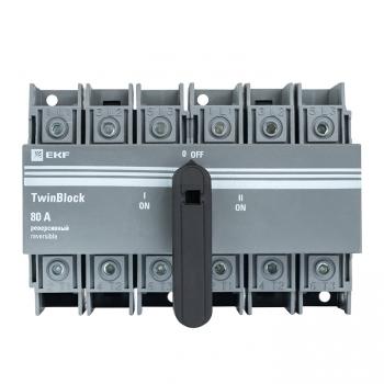 Рубильник    80A 3P реверсивный c рукояткой для прямой установки TwinBlock EKF
