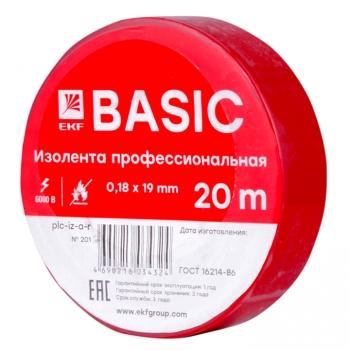 Изолента класс А (0,18х19мм) (20м.) красная EKF Basic