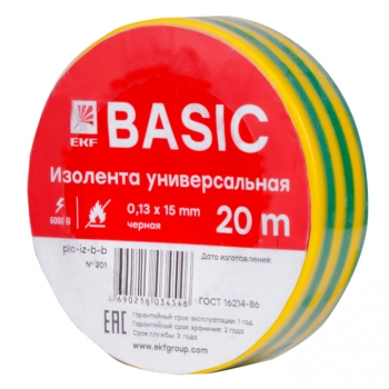 Изолента класс В (0,13х15мм) (20м.) желто-зеленая EKF Basic