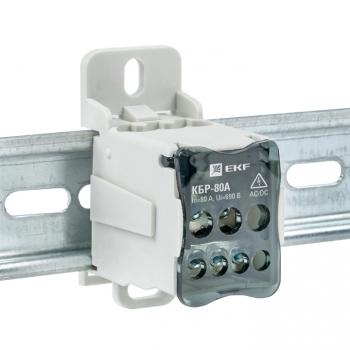 Блок распределительный КБР на DIN-рейку и монтажную панель  80A EKF PROxima