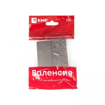 Валенсия лицевая панель выключателя 2-кл. 10А графит EKF PROxima