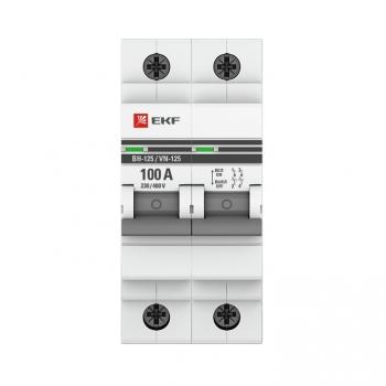 Выключатель нагрузки 2P 100А ВН-125 EKF PROxima