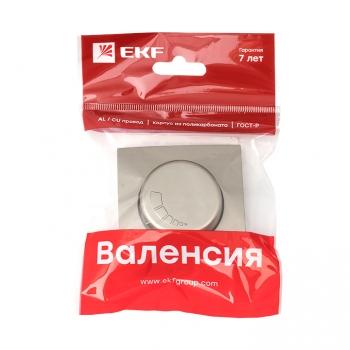 Валенсия лицевая панель светорегулятора 600W 220В кашемир EKF PROxima