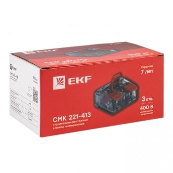 Клемма СМК 221-413 3 отверстия 0.2-4.0 мм2 (100шт.) EKF PROxima