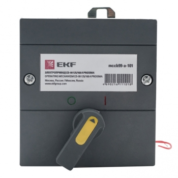 Электропривод CD-99-125/160A EKF PROxima