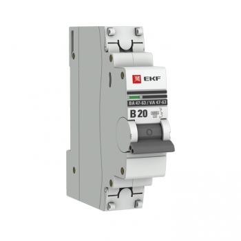 Автоматический выключатель 1P 20А (B) 6кА ВА 47-63 EKF PROxima