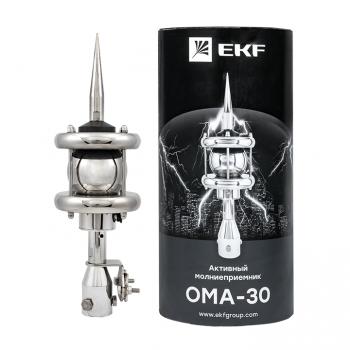 Активный молниеприемник «ОМА-30» с адаптером EKF PROxima