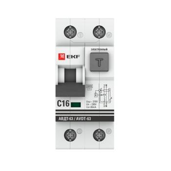 Дифференциальный автомат АВДТ-63 16А/ 30мА (хар-ка C, электронный тип АС) 6кА EKF PROxima