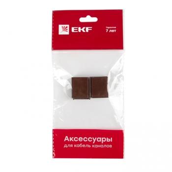 Соединитель (20х10) (4 шт) Plast EKF PROxima  под темное дерево