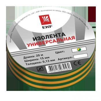 Изолента класс В (общего применения) (0,13х15мм) (20м.) желто-зеленая EKF PROxima