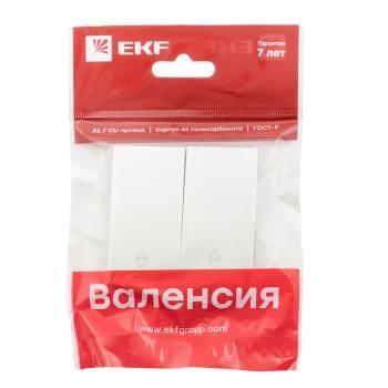 Валенсия лицевая панель выключателя 2-кл. проходного 10А жемчуг EKF PROxima