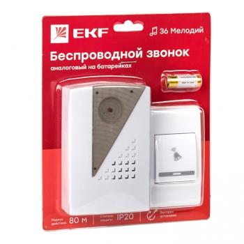 Звонок беспр. на батарейках 004 (бел.-сер. 36 мелод. с индик. 2х1,5В АA дист. 80м.) EKF Basic