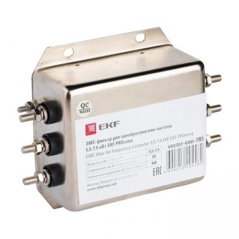 ЭМС-фильтры для преобразователя частоты 0,75-1,5 кВт