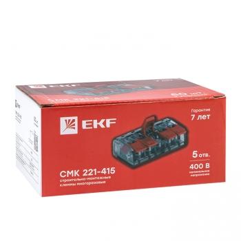 Клемма СМК 221-415 5 отверстий 0.2-4.0 мм2 (50шт.) EKF PROxima