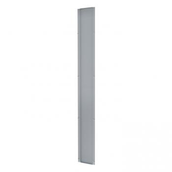 Панели вертикальные для секционирования В1700 Г200 мм EKF AVERES