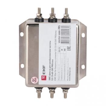 ЭМС-фильтры для преобразователя частоты 2,2-4,0 кВт