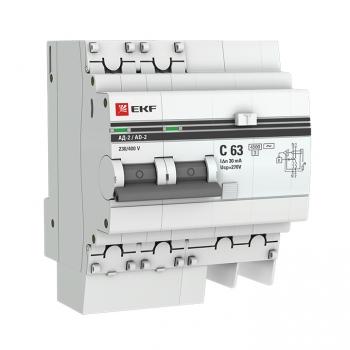 Дифференциальный автомат АД-2 63А/ 30мА (хар. C, AC, электронный, защита 270В) 4,5кА EKF PROxima