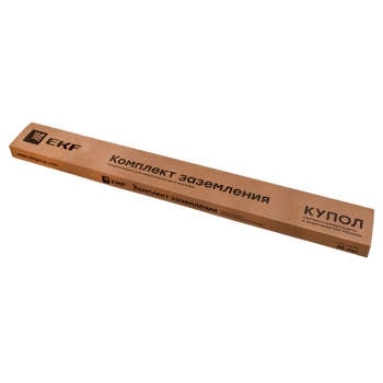 Комплект заземления, 3м HZ EKF PROxima