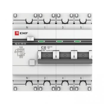 Дифференциальный автомат АД-32 3P+N 32А/100мА (хар. C, AC, электронный, защита 270В) 4,5кА EKF PROxima