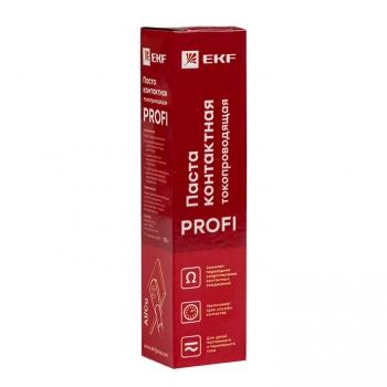 Паста контактная токопроводящая PROFI EKF PROxima