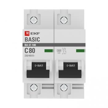 Автоматический выключатель 2P  80А (C) 10kA ВА 47-100 EKF Basic
