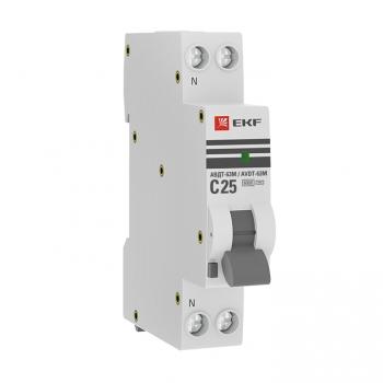 Дифференциальный автомат АВДТ-63М 25А/ 10мА (1мод., хар.C, электронный тип AС) 6кА EKF PROxima