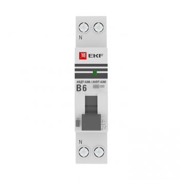 Дифференциальный автомат АВДТ-63М 6А/10мА (1мод., хар.B, электронный, тип AС) 6кА EKF PROxima