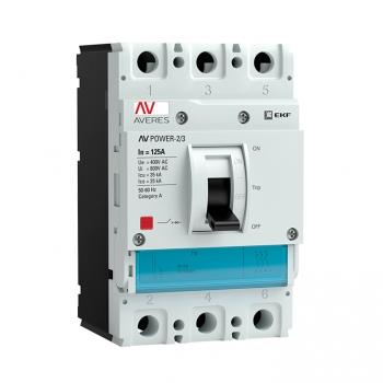 Автоматический выключатель AV POWER-2/3 125А 35kA TR