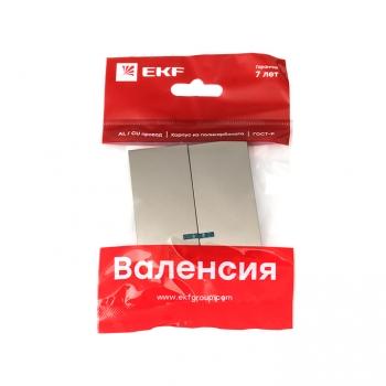 Валенсия лицевая панель выключателя 2-кл. с индикатором 10А кашемир EKF PROxima