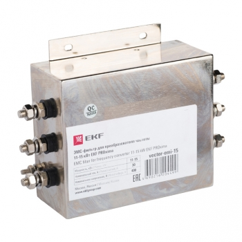 ЭМС-фильтры для преобразователя частоты 11-15 кВт