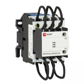 Контактор для конденсатора КМЭК 50квар 230В 2NО+1NC EKF PROxima
