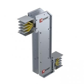 Cекция Z-образная горизонтальная 1250 А IP55 AL 3L+N+PE(ШИНА)