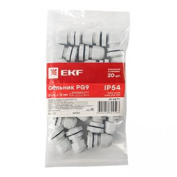 Сальник PG9 IP54 (20 шт) d отв. 15 мм / d провод. 4-8 мм EKF PROxima