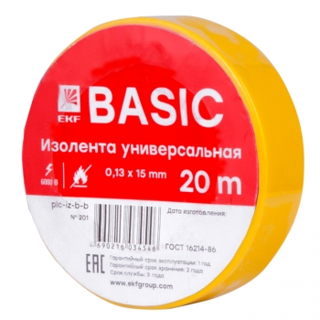 Изолента класс В (0,13х15мм) (20м.) желтая EKF Basic
