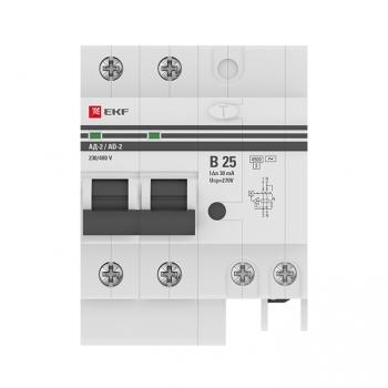 Дифференциальный автомат АД-2 25А/30мА (х-ка В, АС, электронный, защита 270В) 4,5кА EKF PROxima