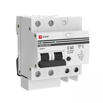 Дифференциальный автомат АД-2 S 63А/100мА (хар. C, AC, электронный, защита 270В) 6кА EKF PROxima