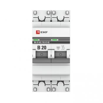 Автоматический выключатель 2P 20А (B) 6кА ВА 47-63 EKF PROxima