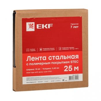 Лента стальная с полимерным покрытием STEC 15х0,45 (25м.) EKF PROxima