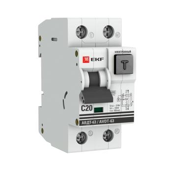 Дифференциальный автомат АВДТ-63 20А/100мА (хар-ка C, электронный тип АС) 6кА EKF PROxima
