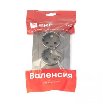 Валенсия лицевая панель розетки 2-местной с/з 16А графит с защ. штор. EKF PROxima