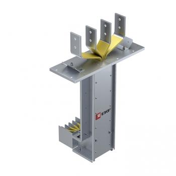 Фланцевая секция с вертикальным углом для подключения к щиту  2500 А IP55 AL 3L+N+PE(КОРПУС)