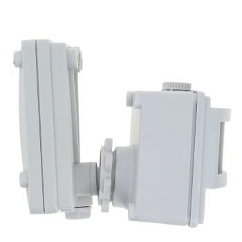 ИК датчик движения MS-01 бел. на прожектор 1200Вт 120гр. до 12м IP44 EKF PROxima