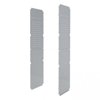 Панели вертикальные для секционирования В1900 Г600 мм (2 шт) EKF AVERES