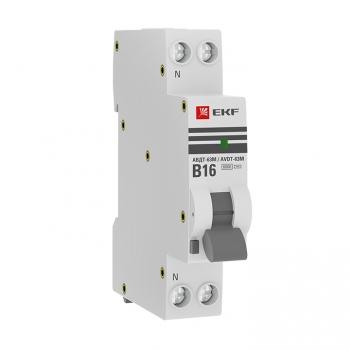 Дифференциальный автомат АВДТ-63М 16А/ 30мА (1мод., хар.B, электронный тип AС) 6кА EKF PROxima