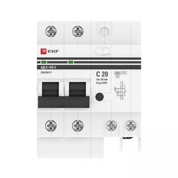 Дифференциальный автомат АД-2 20А/ 30мА (хар. C, AC, электронный, защита 270В) 6кА EKF PROxima