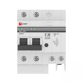 Дифференциальный автомат АД-2 32А/ 30мА (хар. C, AC, электронный, защита 270В) 4,5кА EKF PROxima