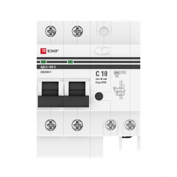 Дифференциальный автомат АД-2 10А/ 30мА (хар. C, AC, электронный, защита 270В) 6кА EKF PROxima