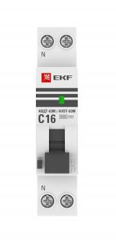 Дифференциальный автомат АВДТ-63М 16А/ 10мА (1мод., хар.C, электронный тип AС) 6кА EKF PROxima
